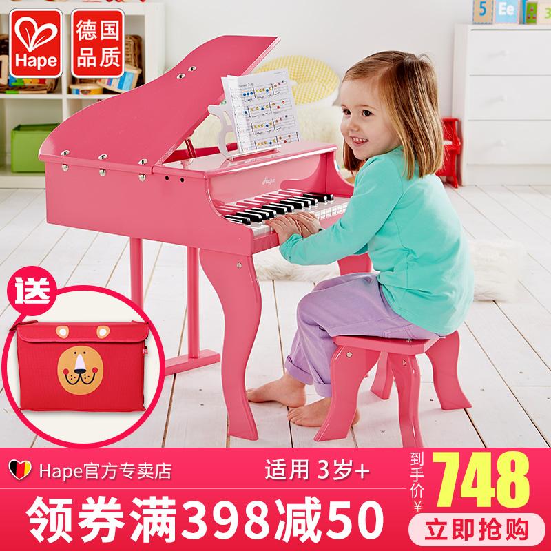 HAPE钢琴