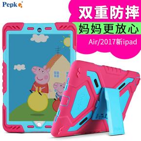 苹果iPad air全包保护套iPad5硅胶儿童平板电脑6防摔壳2018新款7