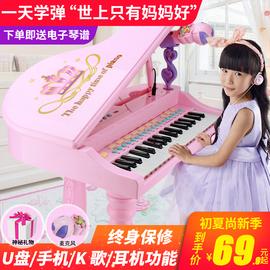 儿童电子琴1-3-6岁女孩初学者入门钢琴宝宝多功能可弹奏音乐玩具图片