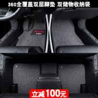 New Magotan Passat Camry Tiguan l Mondiou Accord rav4 Dedicated Wire Surrounded Car mats