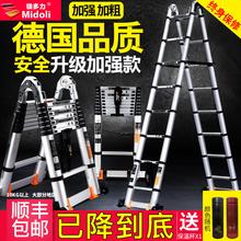 镁多力伸缩梯子人字梯铝合金加厚折叠梯家用多功能升降梯工程楼梯