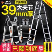 镁多力伸缩梯子人字梯铝合金加厚折叠梯家用多功能升降梯工程楼梯图片
