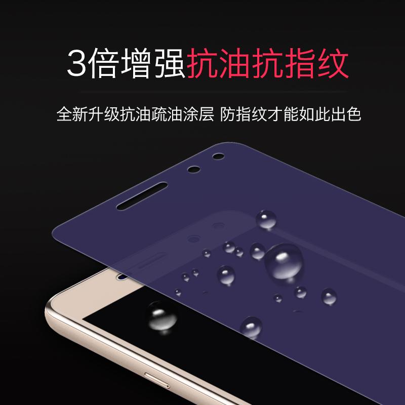 华为荣耀畅玩6钢化膜mya-al10手机膜畅玩六高清防指纹玻璃保护膜