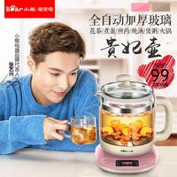 玻璃煮茶器全自动