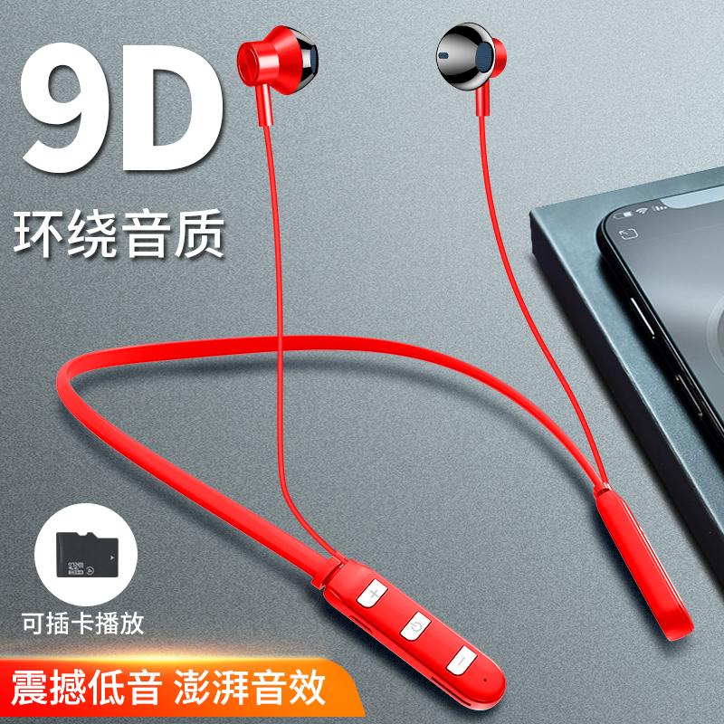 官方正品 无线蓝牙耳机运动跑步双耳入耳重低音MP3可插内存卡头戴颈挂脖式耳塞听歌开车TF插卡手机通用5.0
