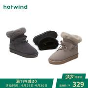 热风翻毛皮雪地靴女冬季短筒短靴2018新款毛毛面包鞋百搭H89W8827