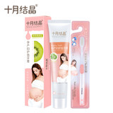 October Crystal Moon Toothbrush Toothpaste for Postpartum Soft Hair Pregnant Women