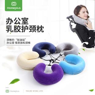HomeplusHPU01-A乳胶枕