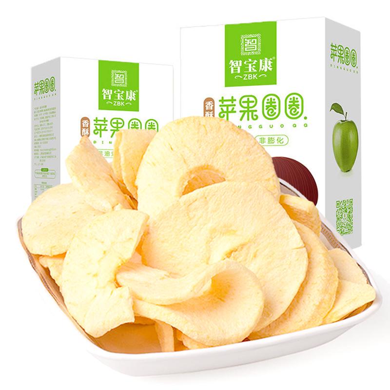 苹果脆片苹果圈 冻干脱水苹果干山西红富士水果非油炸零食30g*2盒