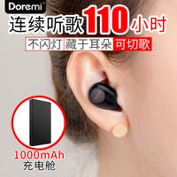 iphone无线运动耳机