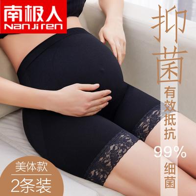 南极人孕妇安全裤短裤打底夏季薄款防走光怀孕期内裤夏装夏天大码