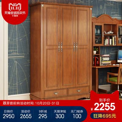 美式乡村衣柜卧室套房家具储物柜复古板式经济型多功能三门大衣橱