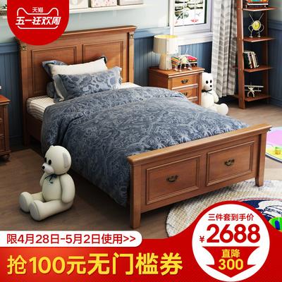 美式乡村儿童床女孩卧室家具套装组合简约复古实木床单人床公主床性价比高吗