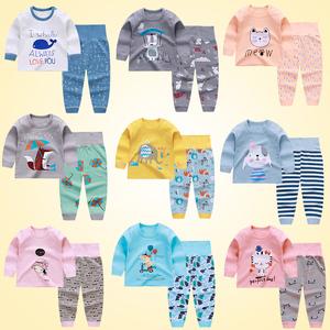 儿童纯棉内衣套装0婴儿秋衣秋裤1宝宝保暖内衣男女童装睡衣服3岁