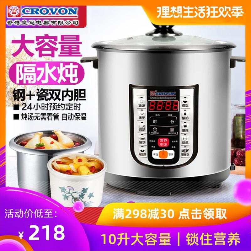 Емкости для хранения продуктов / Банки Артикул 532726392742