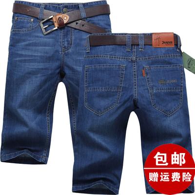 薄款牛仔裤男直筒马裤5分裤子男士牛仔短裤男夏季五分裤休闲中裤