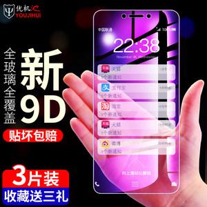 联想z5钢化膜ZUK z2全屏z5s覆盖z5pro原厂装ZUKz2pro手机全包边无白边抗蓝光z1尊享版防摔刚化玻璃保护贴膜