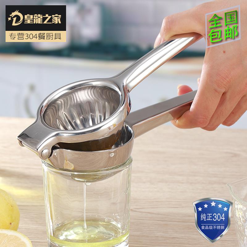 榨汁机蔬菜汁水果汁