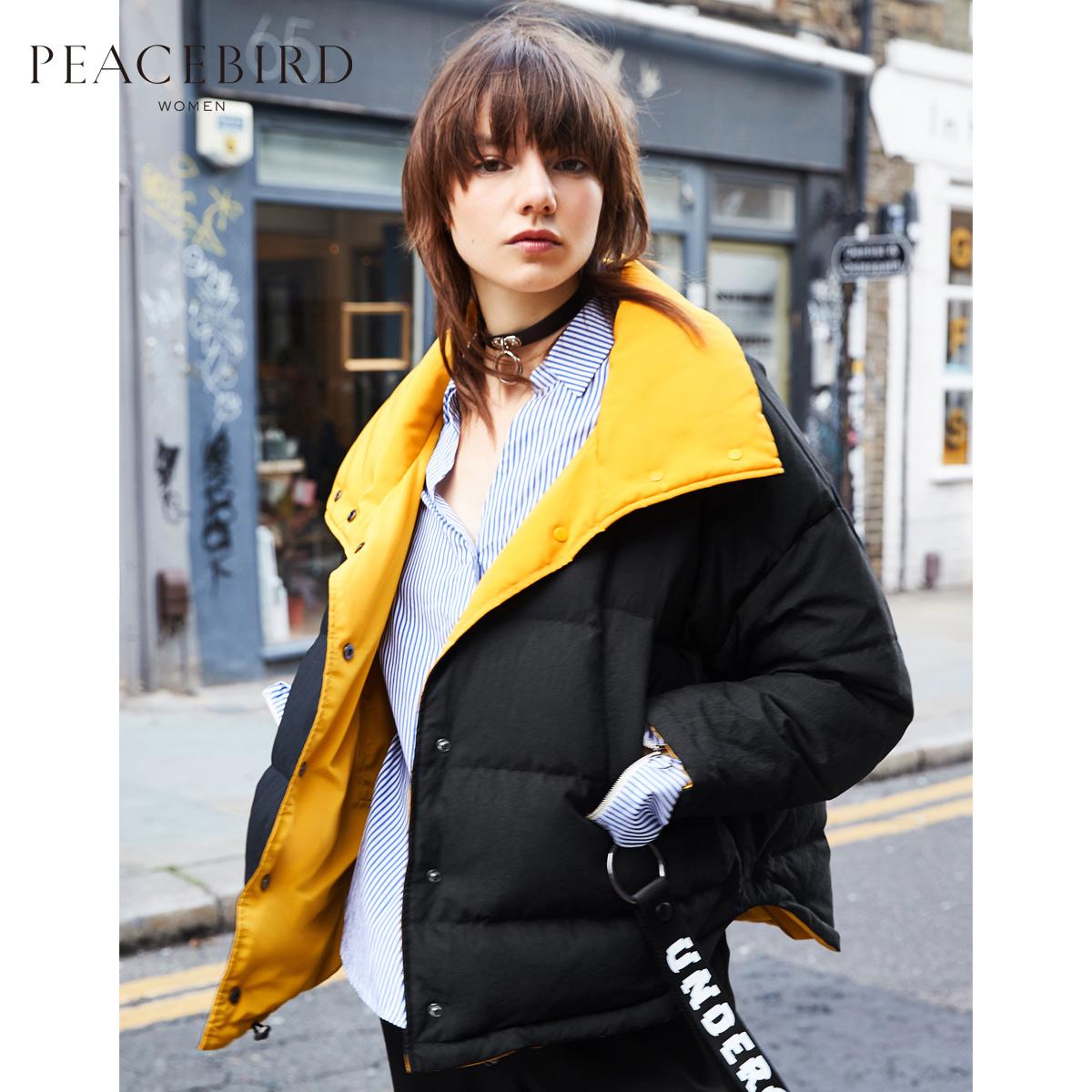 太平鸟女装冬装新款黑色两面穿外套女 加厚羽绒服英伦面包服