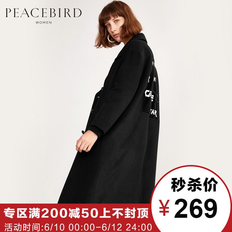 大衣夹棉女