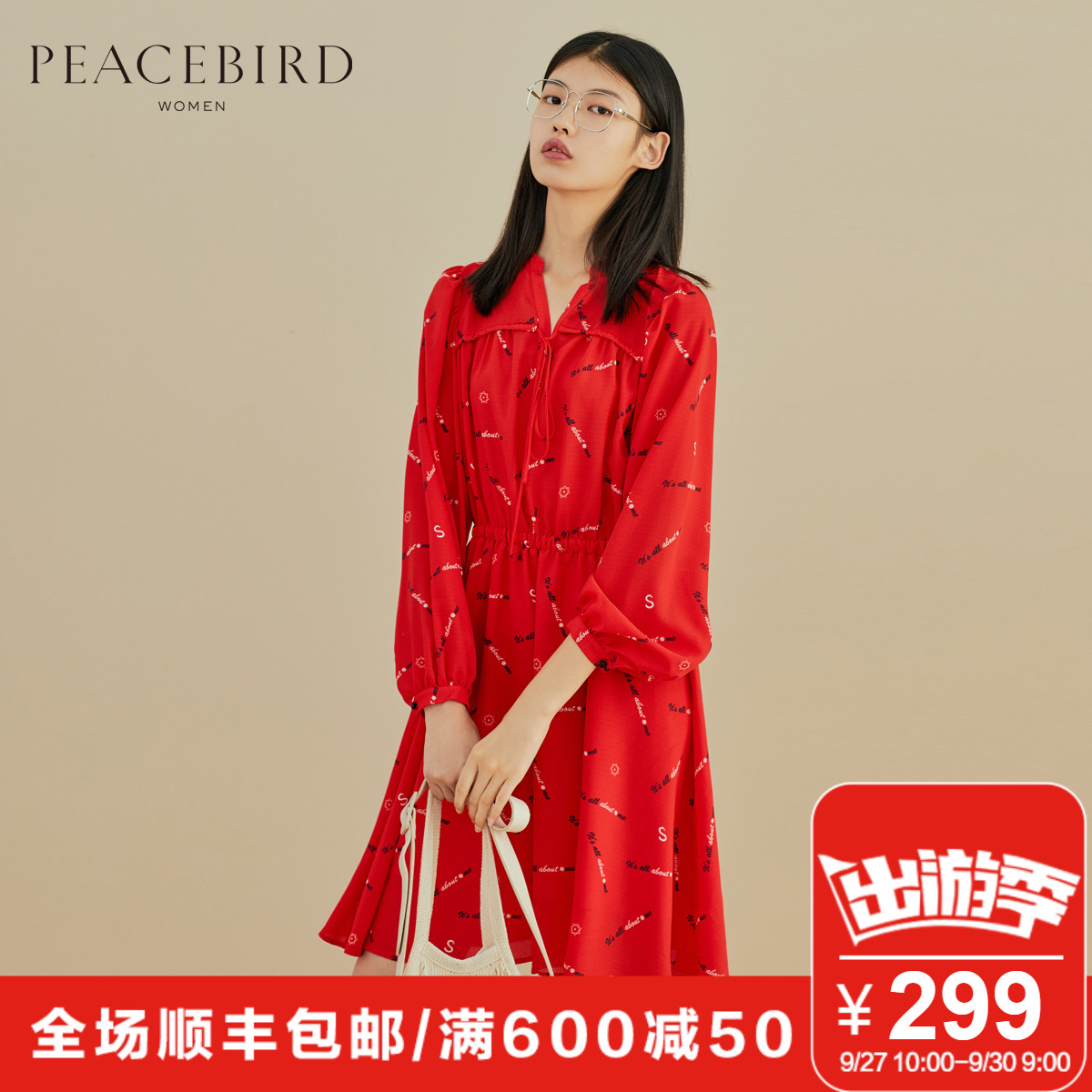 红色连身裙