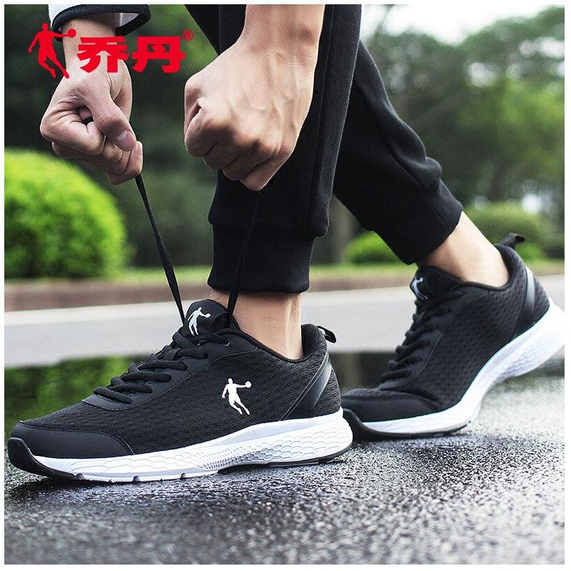 乔丹男鞋断码跑步鞋春夏季跑鞋轻便休闲学生正品网面透气运动鞋男