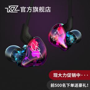 KZ ZST圈铁挂耳式运动HIFI入耳式线控手机通用带麦重低音耳机