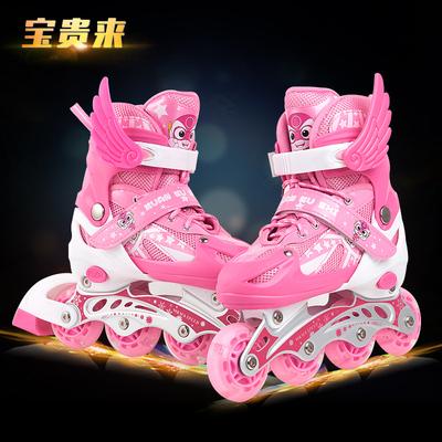 溜冰鞋儿童全套装3-5-6-8-10岁男女直排轮滑鞋旱冰鞋成人初学者
