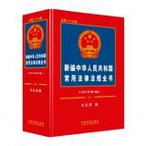 Юридическая литература Артикул 584533230266