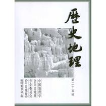 正版畅销图书籍中国地图出版社世界地图责任编辑雒玉玲新西兰