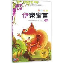 河北少年儿童出版社儿童阅读用简单语言诠释浓浓母爱粘土绘本日本造型作家创作孩子们心灵成长绘本咯咯哒和她册9全
