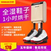 器干鞋 暖鞋 子烘干器定时 器除臭杀菌臭氧烤鞋 器家用儿童款 双岭烘鞋