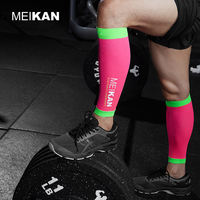 MEIKAN muscle energy compression leg sets men and women running protective gear riding sports marathon leggings calf pressure leg sets