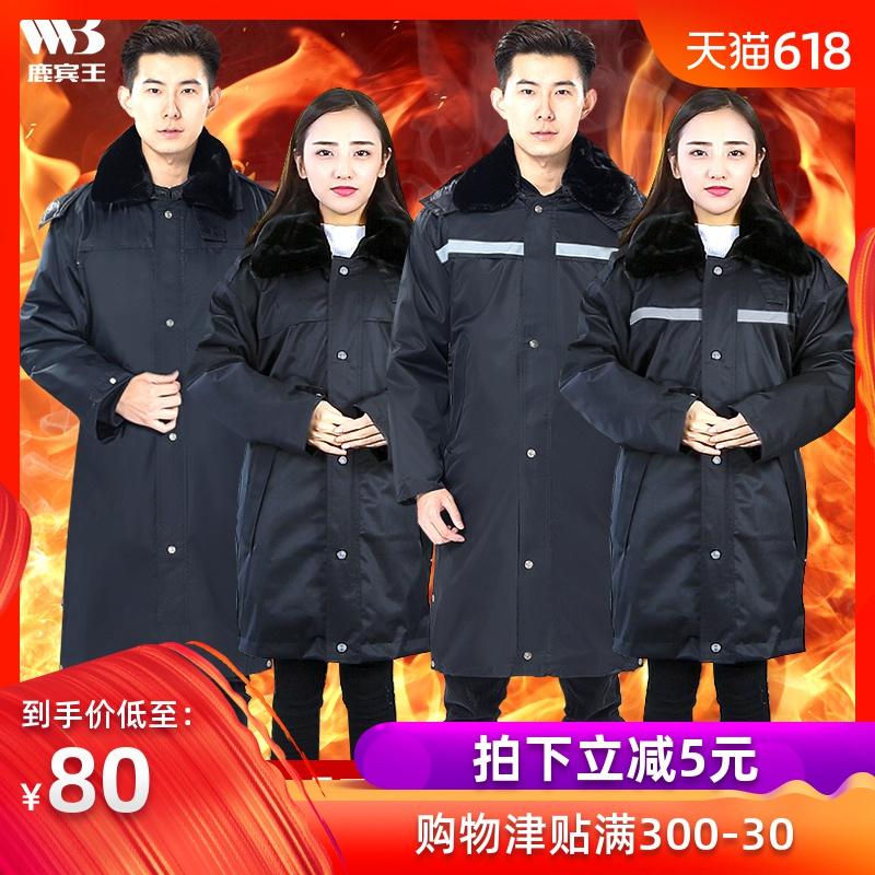 Камуфляжные куртки / пальто Артикул 562194111668