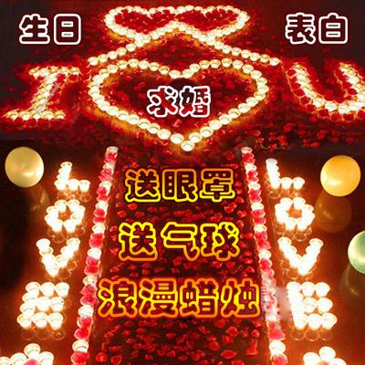 创意浪漫生日蜡烛套餐惊喜求婚表白神器求爱玫瑰心形场景装饰布置