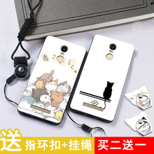 伯朗 红米note3手机壳 红米note3手机套防摔硅胶套软壳保护壳挂绳