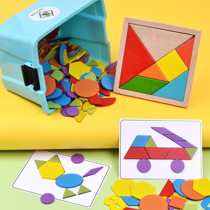 幼儿儿童益智力拼图七巧板2-3-4-6周岁女孩宝宝早教玩具男孩积木5