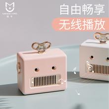 mingcard/铭卡 机器人蓝牙音响迷你低音便携式小音箱随身听送礼女