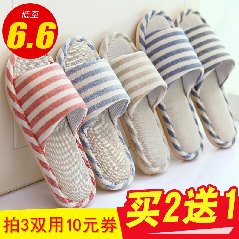 棉拖鞋毛毛绒