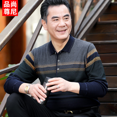 中老年人男士秋天冰丝休闲上衣服体恤40-50岁爸爸秋季装长袖t恤60