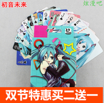 The future of the first sound Miku the beautiful girl Sky anime online games around poker card table game two Yuan