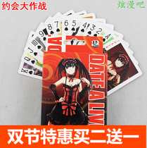 Dating masterpiece War Saki three or four series is anime online games around poker card table games two times Yuan