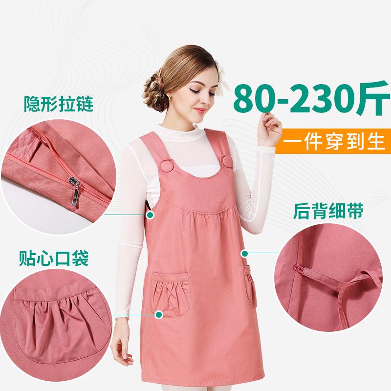 防辐射服孕妇装正品春夏上班马甲衣服肚兜上班族女怀孕期外穿四季