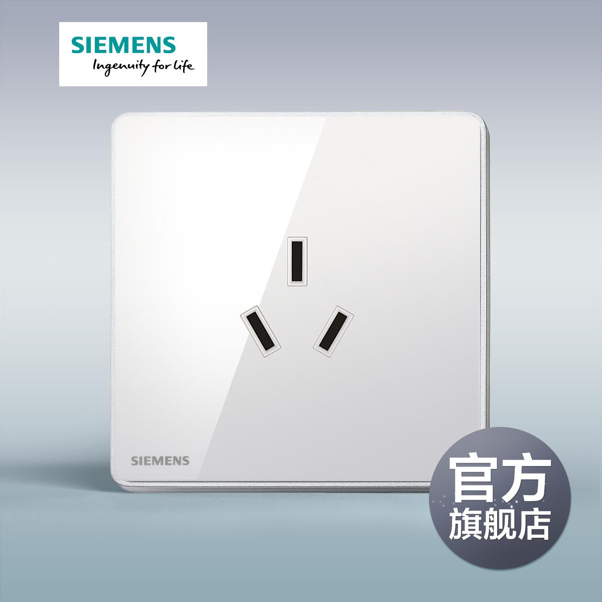西门子开关插座面板 睿致系列16A三孔插座 官方旗舰店