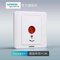Siemens switch socket panel vision ya white wall alarm switch with key official flagship store