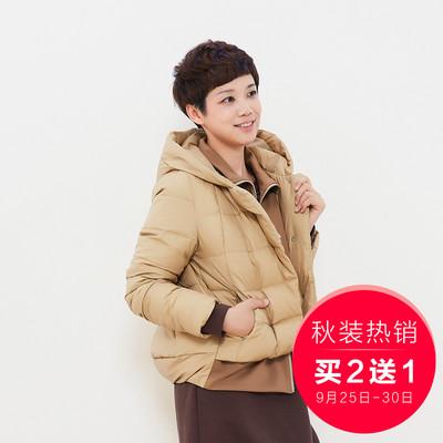 【买2送1】布景秋装女装冬季新款个性90%白鸭绒绿色短款羽绒服女