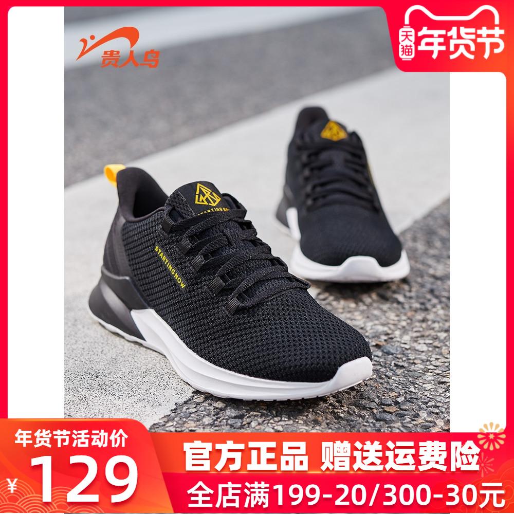 贵人鸟男鞋2019冬季新款男士运动鞋低帮学生跑步鞋休闲旅游鞋子男