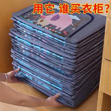 衣柜装 衣服收纳箱布艺牛津布大号整理箱子可折叠衣物袋储物盒家用