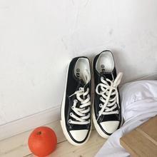 经典的黑色情侣帆布鞋女2018新款韩版百搭学生休闲复古chic板鞋潮