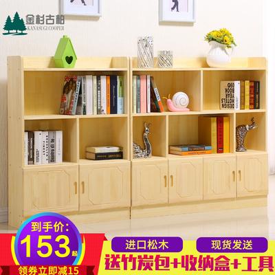 纯实木书柜儿童书架简易自由组合置物架带门储物柜松木小柜子书橱品牌巨惠